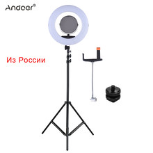 "Andoer FD-480II 17.7"" /45cm 96W Dimmable Bi-color 3200-5500K LED Video Ring Light Lamp w/ LCD Make-up Mirror Smartphone Holder(China)"