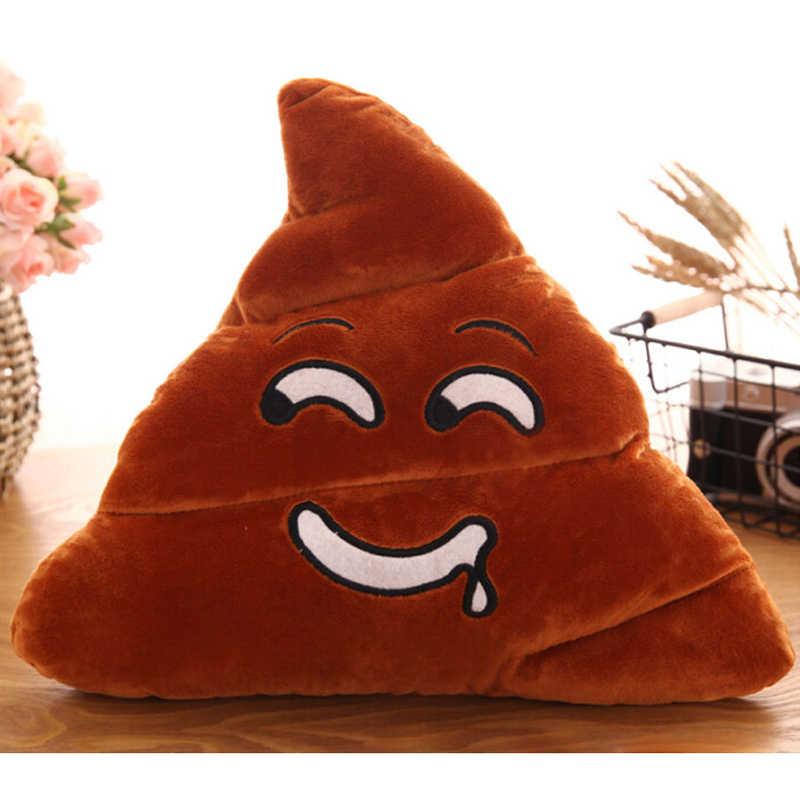 2019 новые poop Poo плюшевые подушки семья эмодзи смайлы мягкие игрушки мягкие подушки куклы новые детские игрушки новая горячая распродажа