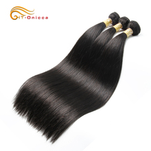 Onicca Straight Hair Bundles Peruvian Human Hair Extensions