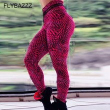 New Printed Womens High Waist Elastic Yoga Pants Leggings Fitness Workout Running Sports Trousers Casual