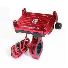 2019 держатель для телефона мотоцикла с USB зарядным устройством для 3,5-7 «мото оборудование мотоцикл горный велосипед держатель Мото Аксессуары