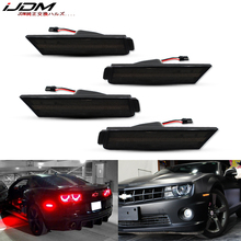 iJDM 12V Amber/Red Full Side Marker Lights For 2010 2015 Chevy Camaro, (Front: Amber, Rear: Red) Powered by Total of 96 SMD LED
