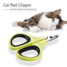 Кусачки для ногтей для домашних животных, ножницы для кошек, резак, триммер для котенка, щенка, кролика, птицы, хорька, машинка для стрижки ногтей для кошек