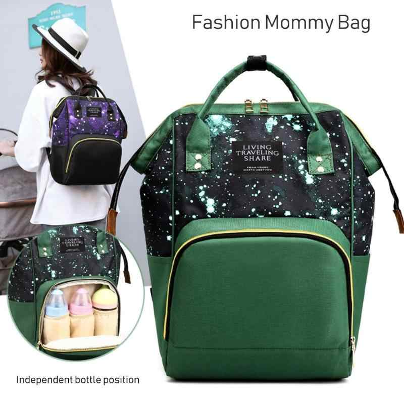 Star Sky พิมพ์ Mommy Maternity กระเป๋าเป้สะพายหลังพยาบาลกระเป๋าผ้าอ้อมเด็ก