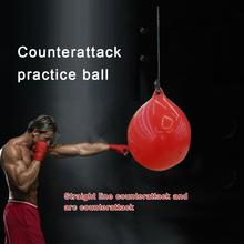 New Elasticity Water Injection Training Bag Hoisting Boxing Exercise Fitness Adjusted Ball Wear-resistant Speed