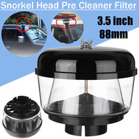 3.5 Inch 88mm Water Trap Snorkel Head Air Ram Head Pre Cleaner Air Flow Car Snorkel Head Snorkel Ram Sand Cup For Toyota Nissans