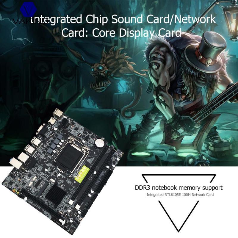 2019 H55 PC LGA1156 ordinateur de bureau carte mère DDR3 Double carte mère avec Interface HDMI HD Type de mémoire DDR3 1333/1066 MHZ