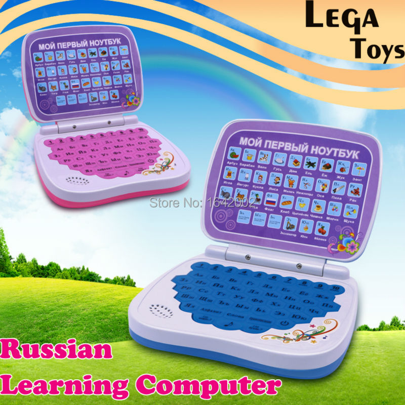 Russian language children's interactive tablet Computer learning <font><b>Toys</b></font>,learning&educational <font><b>Laptop</b></font> <font><b>toys</b></font> Pink and Blue 2 Colors image