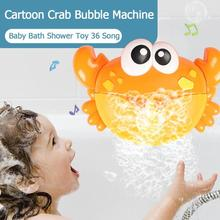 Kids Automatic Bubble Machine Children Bathroom Bathtub Water Play Games Toys Funny Baby Bath Toy Infant Bubble Blower  Maker
