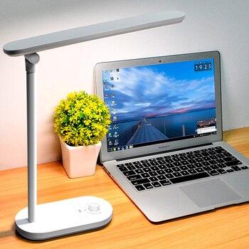 Перезаряжаемая Складная Светодиодная настольная лампа, современный 3 цвета, ручка, переключатель, диммер, защита глаз, для чтения, светодиод