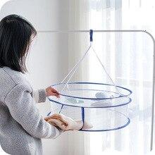 Одежда для защиты от ветра, сетка-сушилка для свитера подвесная сушилка Корзина для белья сетка складывание сетей один/двойной Слои 4 стиля
