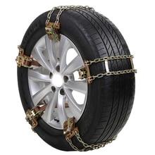 Колеса шины Снег противоскользящие цепи для автомобиля грузовик внедорожник аварийный зимний 1X Универсальный