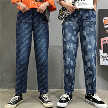 Printing Vintage Harem Pants Korean Style Women Washed Jeans Front Pockets Design Elastic Waist Loose Denim Trousers Women trendy high waist front pocket design women s denim suspenders pants