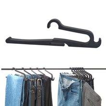 Органайзер, штаны, шкаф, органайзер, экономия пространства, Волшебная вешалка, вешалка для одежды, вешалки для одежды, шкаф для брюк