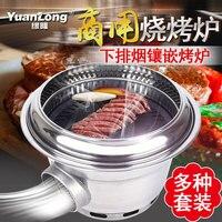 Корейская печь для барбекю, угольный гриль, нижняя дымовая жаровня на угле, коммерческий японский для барбекю, гриль из нержавеющей стали
