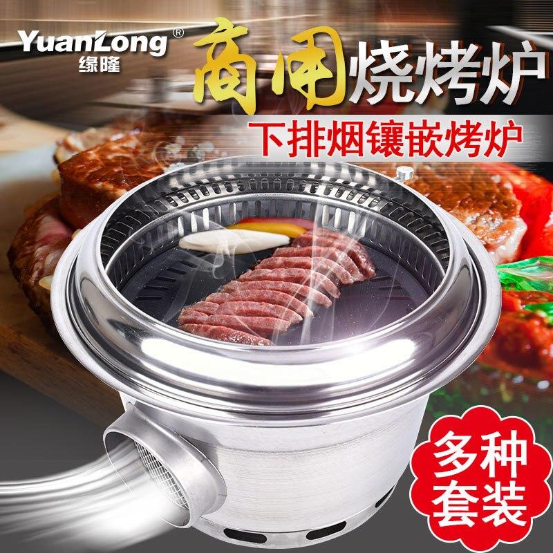 Barbecue coréen poêle à charbon de bois barbecue machine fumée inférieure four au carbone commercial japonais barbecue en acier inoxydable charbon de bois gril