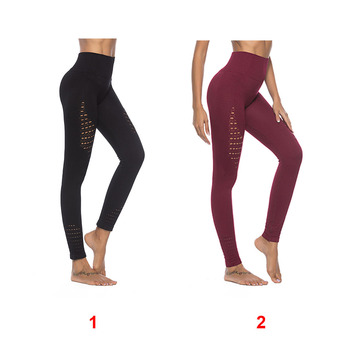 Women Yoga Pants Seamless Fitness Yoga Sport Squats Hollow Out High Waist Thin Double Neckline Leggings Pants Sports Tights #2 1