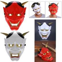 1Pc Halloween PVC Japanese Hannya Noh Full Face Mask Halloween Horror Mask Japanese Anime Style Mask Terrible Mask for Halloween(China)
