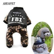 ФБР куртка для собаки зимний теплый комбинезон одежда йоркширского