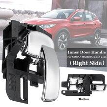 Автомобильный правая внутренняя дверная ручка 80670-JD00E для NISSAN QASHQAI 2007 2008 2009 2010 2011 2012 2013 Черный автомобильные аксессуары