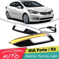 DRL For Kia K3 Forte Cerato 2013 2014 2015 New LED Car Daytime Running Light Waterproof Driving Fog Lamp With Turn Signal