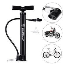 1* насос для велосипедных шин 120 фунтов/кв. дюйм напольная велосипедная шина баскетбольный насос мотоциклетная шина ручной насос