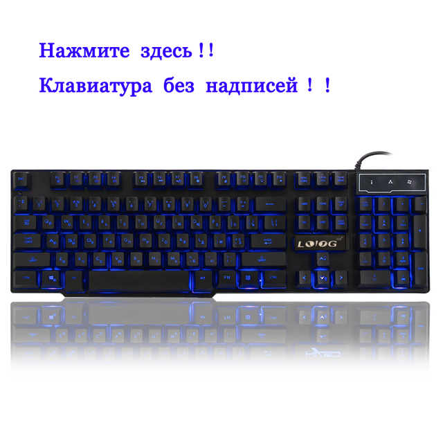 LOIOG Russian / English 3 Color Backlight Gaming Keyboard Teclado Gamer Floating LED Backlit USB Similar Mechanical Feel 3
