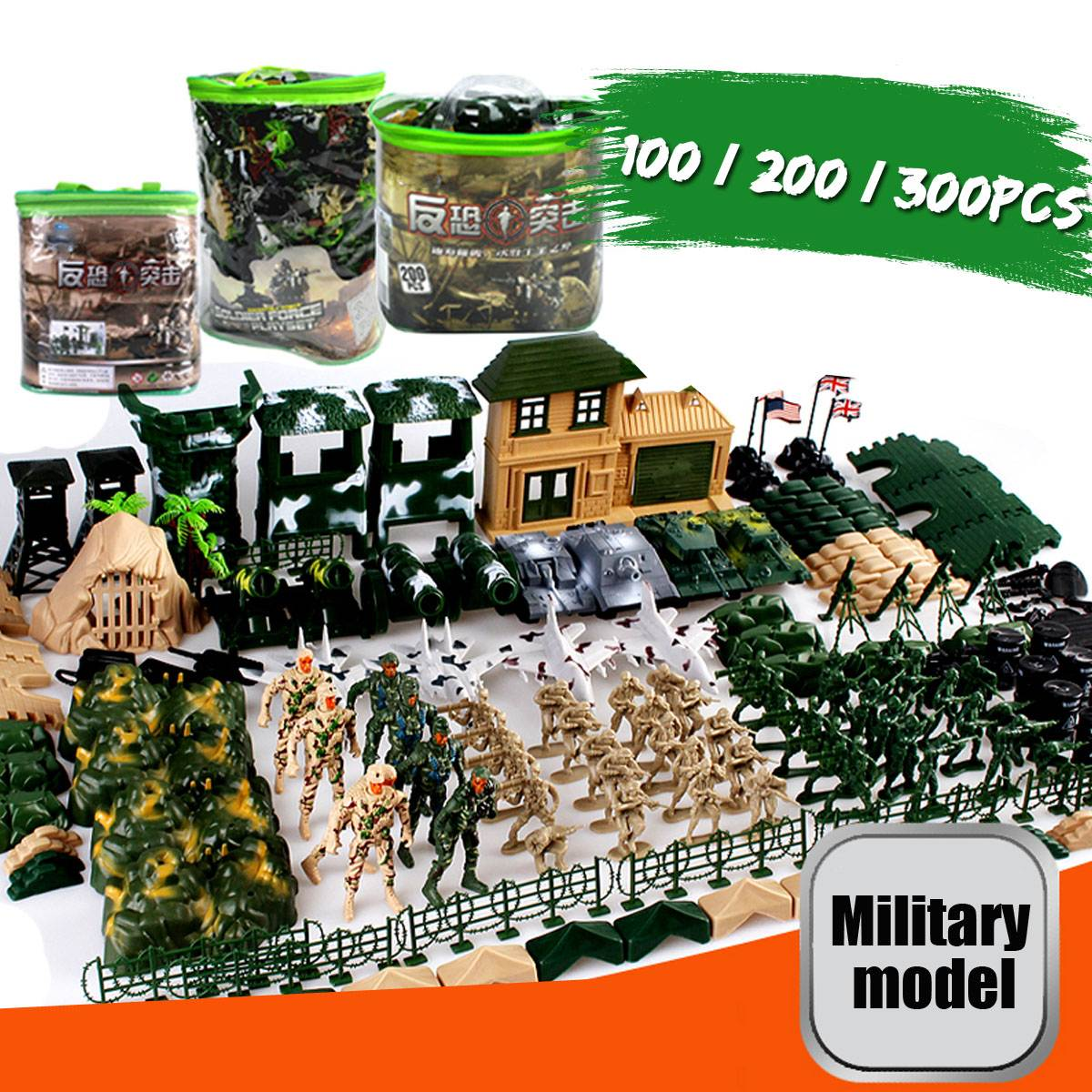 100/200/300PCS Military Model Plastic Army Soldier Model Toy DIY Figures Action Intelligence Education Toys100/200/300PCS Military Model Plastic Army Soldier Model Toy DIY Figures Action Intelligence Education Toys