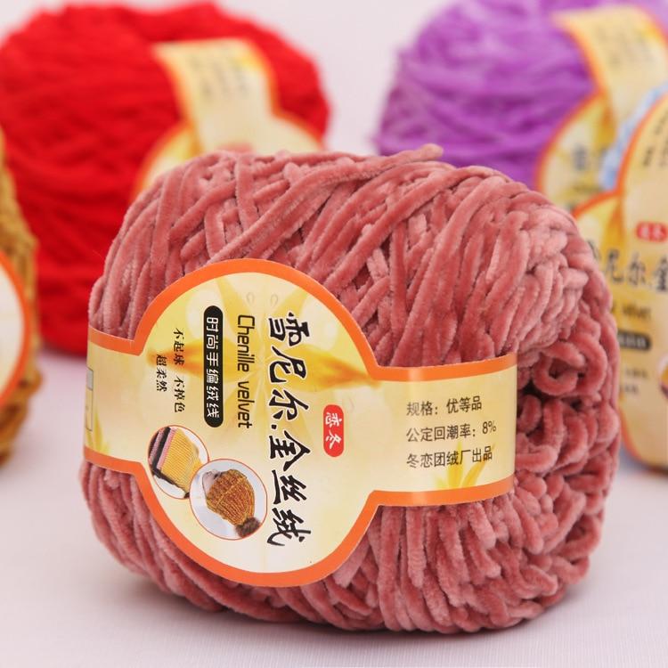 100g Chenille Yarn Pleuche Wool Ball Coral Fleece Scarf Handmade DIY Kintting Woven Crochet Sweater Soft Yarn