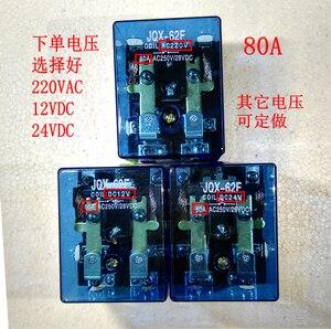 Image 2 - Jqx relé de alta potencia Q62f 2z Will, corriente eléctrica, 80a, 24v, 12v, 220 V
