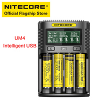 NITECORE UM4 multi function four slot quick charging with repair activation USB charger