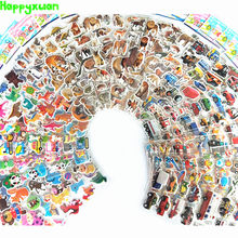 Happyxuan 36 sheets 3D Kawaii Puffy Stickers Cars Cartoon Wild Animals Dinosaurs Toys for Boys Kids Rewards for Teachers School(China)