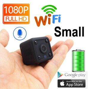 Image 1 - JIENUO 1080P mini kamera wi fi kamera Ip bateria IpCam Cctv bezprzewodowa ochrona HD nadzór mikro kamera noktowizor monitor domu