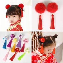 2018 Sale Round New Year Headdress Children Mao Qiu Fringed Hair Ornaments Chinese Style Girls Baby Clips Card Accessories Pins(China)