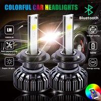 RGB COB LED Headlight H4 H7 LED Car Headlight Bulbs H1 H3 H11 H13 880 9005 9006 9012 LED APP Bluetooth Control Multi color 25W