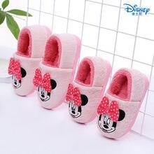 Minnie Tissu Promotion-Achetez des Minnie Tissu Promotionnels sur ...