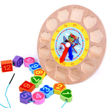 Wooden Cognitive Digital Color Clock Wood Watch Jigsaw Toys Cartoon Animal Threading Block Assembly Math Learning Kids