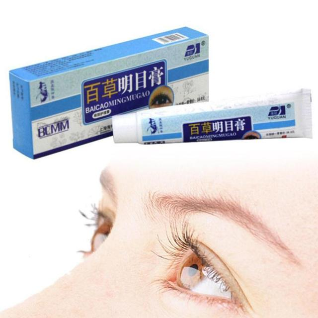 2fa625e55cd 1PC Natural Eye Beauty Chinese Herbal Medicine VE Eye Care Cream Effective  Care Dry Relieve Eye Fatigue Improve Eyesight New C3