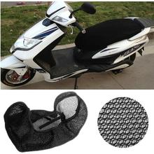 Universal Mesh Seat Cover For Motorcycle 51x86cm Blanket Pad