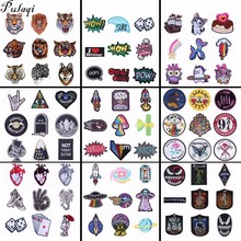 Pulaqi 9pcs/lot Anime For Jeans Clothing Witchcraft DIY Sticker Iron Sew On Transfer Embroidered Iron-on Alien Biker Patches B