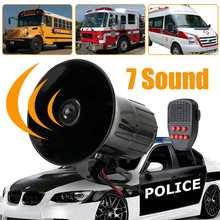 Для автомобилей и мотоциклов 12В, 100 Вт 7 тон охранной сигнализации Громкий Сирена Рог автомобиль мотоцикл грузовой фургон дома многотонные и роговые тона