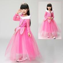 2016 girl pink blue Aurora Princess Dress Children sleeping beauty Summer Carnival cosplay Costume Party