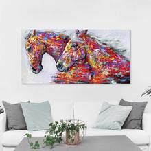 HDARTISAN Wall Art Picture Canvas Oil Painting Animal Print For Living Room Home Decor The Two Running Horse No Frame