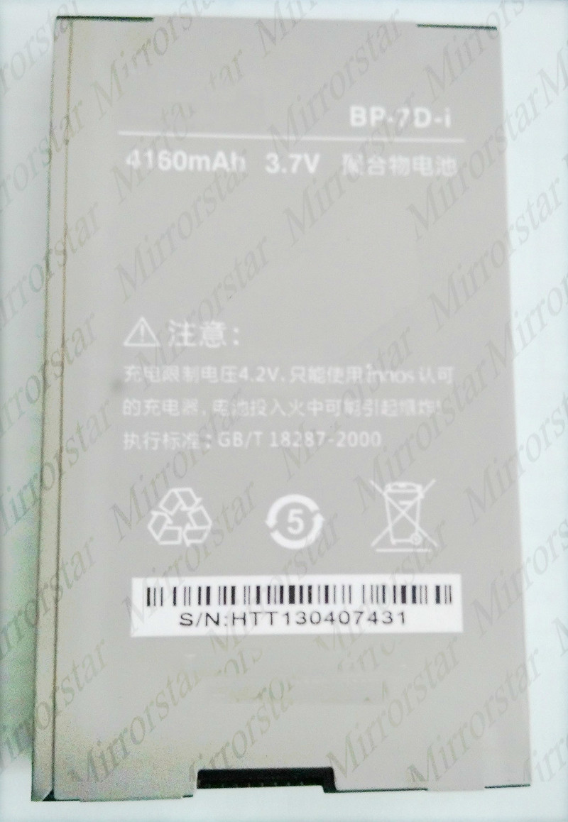 Stonering BP-7D-i BP7D Battery 4160mAh for <font><b>DNS</b></font>-<font><b>S4502</b></font> <font><b>DNS</b></font> <font><b>S4502</b></font> and Small Dragonfly Innos D9 D9C Batterie Batterij image