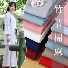 Cotton linen thin pure-colored summer trousers Ramiebamboos