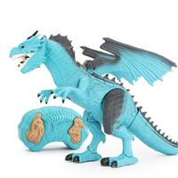 2019 Simulation Dinosaur Remote Control Spray Dinosaur Toy Voice And Flame Model Cool Gift For Kids