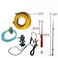 100W 8L/min portable electric small 12v 24v water pump self priming high pressure agricultural high pressure Spray pump