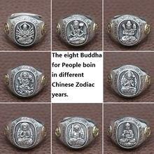 Новинка! Винтажные кольца Будды из серебра 925 пробы тайские