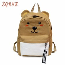 Woman College Backpack Bags Students Fashion Canvas Bag Female Lovely Cartoon Both Shoulders Leisure Time
