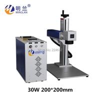 30W fiber laser marking machine MLF 30W